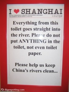 Toilet instructions from around the world will make you appreciate your local public water system!